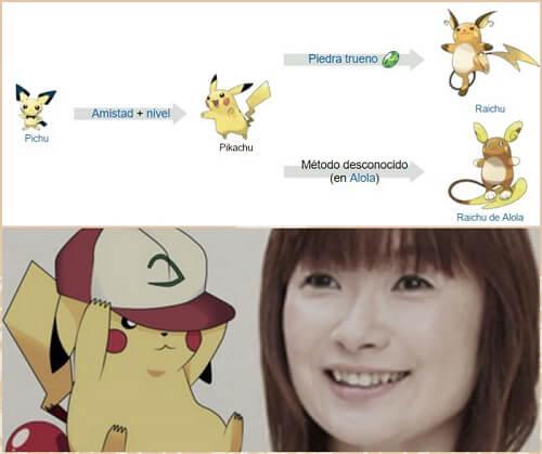 pikachu evoluciona a raichu